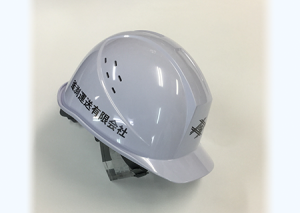 高所での作業者にはヘルメットの着用義務化しています。